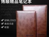 厂家定制 批发高档A5平装笔记本 高级B5记事本 商务笔记本文具