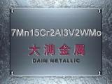 70mn15高强度工具钢保持稳定奥氏体