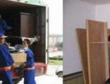专业承接搬厂房、搬小家、搬公司等,就找正帆家政