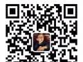 湛江PS培训和CDR平面设计培训招生简介