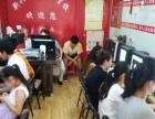 吴家山较好的电脑培训学校