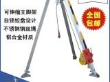 专业生产高质量救援三脚架
