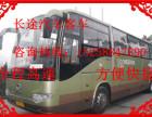 萧山到银川客车 直达银川大巴车(15258847890)天天