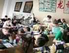 武汉麻城学纹身培训-强力推荐-武汉龙族纹身培训机构