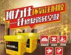 广州上门服务瓷砖空鼓快速修复,墙砖空鼓维修价格
