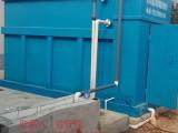BM-O生活污水成套设备