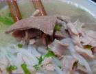 早上原味汤粉汤底技术培训-包会