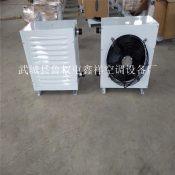 GS型热水暖风机生产厂家