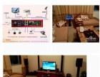 KTV点歌系统 影院系统安装调试