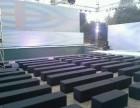 北京长条沙发租赁 会议会展沙发租赁 沙发凳租赁