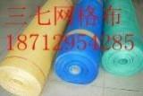 浙江网格布厂家|安徽网格布|安徽网格布厂