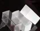 厂家订做PVC盒子批发零售销售