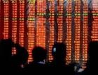 蜂窝配资股票该注意什么呢?