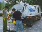 海淀香山管道清洗化糞池疏通 污水井疏通 隔油池疏通