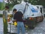北京管道疏通 高壓清洗 管道清淤 抽化糞池 疏通下水道