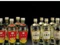 荆州回收礼品老酒名酒,购物卡,海参,冬虫夏草等
