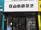 兴庆区民族南街星光华府临街营业中花店转让