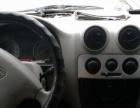 哈飞骏意2010款 1.3 手动 空调型 自家用靓仔面包车转让