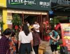 果缤纷水果店是一家有效缓解水果损耗的加盟店