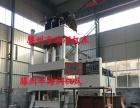厂家供应315吨汽车配件成型油压机