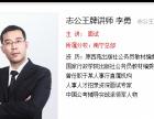 2015年区面李勇老师全区免费巡讲贵港站