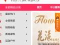 阿里妈妈营销商城(http://yhw.vvgou.cn)