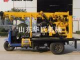 XYC-200A车载勘探钻机 工程地质全液压钻机厂家直销