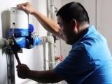 南阳专业精修各种水管渗水 马桶漏水 换水龙头修电路灯具