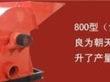 专业设备(已认证),玉米芯粉碎机,全自动玉米芯粉碎机