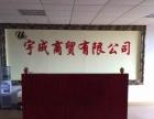 湘阴 世纪阳光酒店 写字楼 360平米