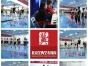 舞蹈艺考培训 北京艺典艺考教育 权威十二年舞蹈艺考