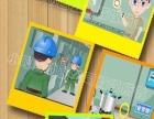 安全生产动画|flash动画片制作|公司宣传动画