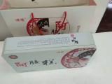 高端阿胶包装盒订做阿胶铁盒包装盒订做批发厂家