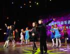 上海拉丁舞培训 一个教学拉丁舞+舞台才艺表演的艺校