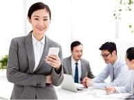 上海英语培训,外贸英语培训学校哪里好怎么样地址电话