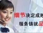 欢迎进入%巜南昌夏普洗衣机-(各区域)%售后服务网站电话