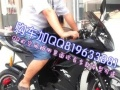 电动自行车电机36