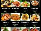 食光外卖品质中式外卖