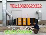 厂家直供烟台钢结构废气处理环保设备 有机废气处理设备报价