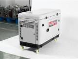 工程投标6kw柴油发电机