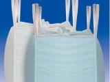 新疆抗老化集装袋供应生产厂家批发出口pp吨袋柔性铝箔吨袋