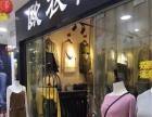 海丰海城 蓝天广场隔壁铜锣湾女人街 服饰鞋包服装店 商业