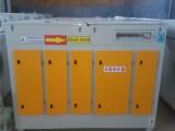 光氧催化净化器UV光解废气处理