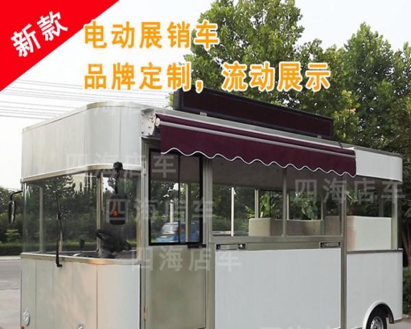 政府早餐车、电动四轮车、流动餐饮车、美食车、多功能小吃车、