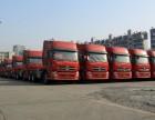 沧州到青岛港进出口集装箱运输车队