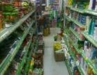超市 便利店转让 日卖3500