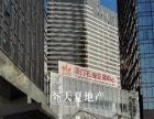海沧商务中心 高端写字楼 地铁口海景办公室