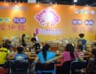 2018第十届青岛(城阳)茶文化博览会