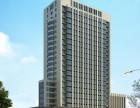 5A智能舒适写字楼 大空间 位置佳 香都国际商务中心