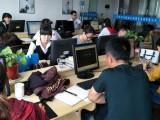 宁波北仑哪里有学开店美工的培训学校 来汇星教育